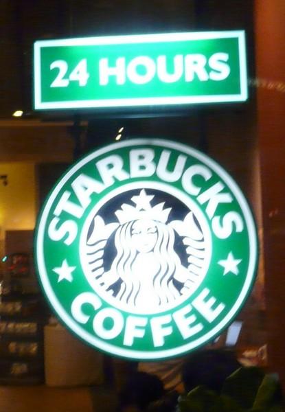 Starbucks coffee one fullerton singapore - Singapore